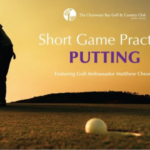 Golf Academy Short Game area Part 1 - Putting