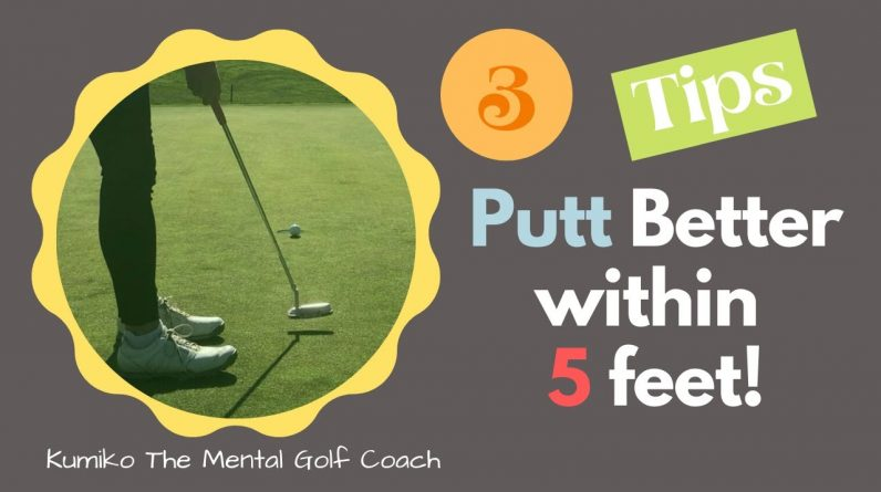 3 Tips - PUTT BETTER within 5 feet!